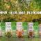 siken-proteina-vegetal